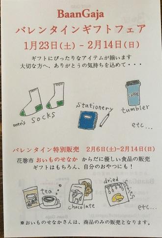 IMG_5373[1].jpg