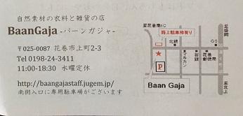 IMG_5374[1].jpg